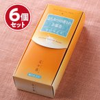 お香 線香 梅栄堂 はちみつの香りのお線香(文々香)×6個セット『あすつく対応』