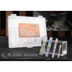 [新製品] 低温ハンダ・シリコン接着剤内臓防水性収縮チューブ初期導入セット 005W-HE230030K