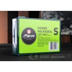 Maruni マルニ パワーバルカシール SP-1060 VS-107 23830