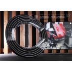 Yahoo!EHIME MACHINE[新商品] オカツネタイプ 9-2 高圧洗浄ホース(両端・金具・保護スプリング付) 9.5×10m テーパーメス