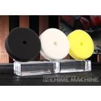 Yahoo!EHIME MACHINE在庫少 [新商品] プロ用ウレタンバフお買い得3枚セット φ80(白,黒,黄) 9832-3P