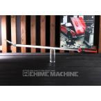 Yahoo!EHIME MACHINE在庫有 [新商品] CUSTOR A-878 超ロングプライバー 925mm