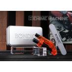 Yahoo!EHIME MACHINE[新商品] BONDIC  BD-SKEJ UV硬化接着剤 EVOスターターキット ボンディック