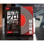 3M VHB構造用接合テープ 接合維新 BR-12 19mm×10m