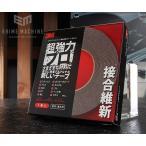 3M VHB構造用接合テープ 接合維新 BR-12 25mm×10m
