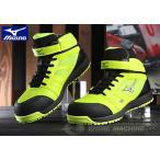 ミズノ 安全靴 オールマイティ ミッドカットタイプ C1GA1602 ワーキングシューズ
