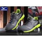 [新製品] ミズノ 安全靴 オールマイティ LS 紐タイプ C1GA1700 ワーキングシューズ