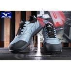 Yahoo!EHIME MACHINE[新商品] ミズノ 安全靴 オールマイティ WF 防水タイプ C1GA180028 ワーキングシューズ