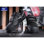 Yahoo!EHIME MACHINE[新商品] ミズノ 安全靴 オールマイティ FF 幅広タイプ C1GA180109 ワーキングシューズ