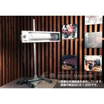 ショッピングカーボンヒーター 明々工業 CUBIC SYSTEM キュービック カーボンヒーター 200V CA-1-200 鈑金工具