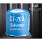 コールマン ソードガス用カートリッジガス CT-200
