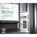 在庫有り TRACERLINE 蛍光剤入りカーエアコン用オイル12本セット DC-3821-1201