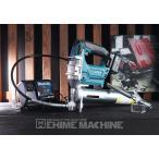 Yahoo!EHIME MACHINE[新商品] YAMADA EG-400B2 電動式グリースガン(蛇腹グリース用) 855004