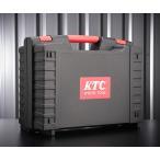 【受賞セール】[数量限定] KTC EK-100PH 軽量樹脂ケース(専用トレイ付) 工具箱