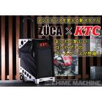 在庫有 ZUCA×KTC キャリーバッグ 機内持込サイズ EKB-106ZU