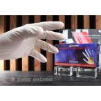 パウダーフリー塗装現場用手袋 ラテックスグローブ エクスプローラー EXP-100