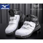 [新製品] ミズノ 安全靴 F1GA190210 ホワイト×グレー×ブラック オールマイティ ワーキングシューズ