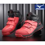 [新製品] ミズノ 安全靴 F1GA190262 レッド×ブラック オールマイティ ワーキングシューズ