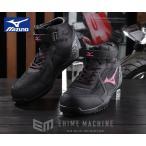 Yahoo!EHIME MACHINE[新商品] ミズノ 安全靴 F1GA190509 ブラック×ピンク×ブラック オールマイティ SD13H ワーキングシューズ