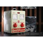 デンゲン バッテリー充電器(急速シリコン式) HR-MAX40