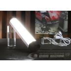 Yahoo!EHIME MACHINE[新商品] 充電式LEDマグネットライト LML-200