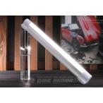 [ウルトラセール] 在庫少 日動工業 LED蛍光灯タイプ充電式簡易照明 マグピタチューバー 7Wタイプ LMT-7W-CH