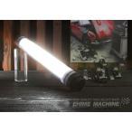 Yahoo!EHIME MACHINE[新商品] 防水型充電式LEDスティックライト LSL-350M