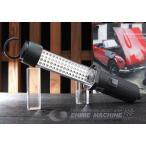 HATAYA ハタヤ 充電式 LEDハンドランプ (屋外用防雨型) LW-04