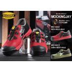 ショッピングディアドラ DIADORA ディアドラ 安全靴 MOCKINGJAY モッキングジェイ スニーカー安全靴 MJ-322/MJ-612