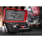 Yahoo!EHIME MACHINE[サマーバーゲン] Autobahn 6.3sq.(1/4)ダブルラチェット ビット&ショートソケット43点セット MR-2043S