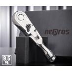 在庫有り NEPROS NBR390FS 9.5sq.ショートフレックスラチェットハンドル ネプロス