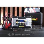 在庫有 パルス&マイコン制御 全自動 バッテリー充電器 自動車 OP-BC01 バッテリーチャージャー