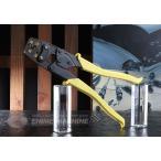 HOZAN ホーザン 圧着工具 圧着ペンチ(リングスリーブ用) P-77