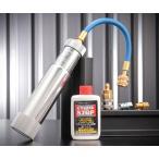 在庫有り エアコンガス漏れ止め剤 プロフェッショナルA/CリークストップPLS-60新型注入器セット PLS-60KIJ