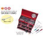 KTC ケーティーシー SK35611XMC モーターサイクルツール