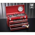 在庫有 KTC 工具セット 12.7sq. 60点ツールセット レッド (特典付) SK46017X