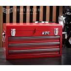 [キズモノ商品] KTC ツールチェスト(レッド) SKX0213-020