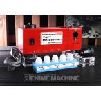 Yahoo!EHIME MACHINE【数量限定SALE】[新商品] BIC TOOL SMK-13 スーパーモンキー ドリル研磨機 卓上式小型研磨機