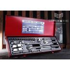 【在庫処分セール】SUEKAGE TOOL(Pro-Auto)  6.3sq.バリアフリーソケットレンチ27点セット SP-1400の画像
