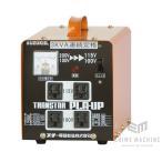 [メーカー直送品] SUZUKID STX-01 ポータブル変圧器 プラアップ 昇圧・降圧兼用 スター電器