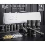 [新製品] KTC 12.7sq. インパクトレンチ用ソケットレンチセット (セミディープ肉薄) TBP4M11TP