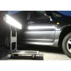 塗装確認ライト 移動式作業灯 クリップライト V3377