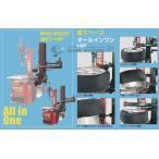 EIWA エイワ タイヤチェンジャー 省スペースオールインワンHP搭載モデル WING-IR20GT-HP3
