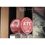 KTCグッズ YG-217A YOJO TAPE 養生テープ 「KTCメモ」 45mm×4m