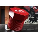 KTC マグカップ ボルトマグ YG-47