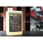 在庫有 洗車シャンプー 黄金塗膜シャンプー 1L YP150-1L