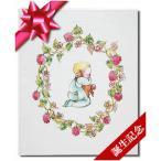 出産祝い 誕生記念 名前入りオリジナル絵本 世界でたった一冊 オーダーメイド 赤ちゃん誕生/メッセージカード付き