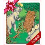 恐竜の国での冒険/スタンダード あなたが絵本の主人公 世界でたった一冊のオーダーメイド絵本