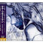 Yahoo!絵本・児童書館おすすめバーゲン本サラ・ブライトマン シングル・コレクション CD