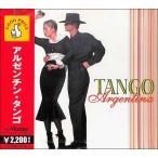 Yahoo!絵本・児童書館おすすめバーゲン本アルゼンチン・タンゴ CD